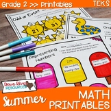 Second Grade Summer Math No Prep Printables {TEKS/CCSS}