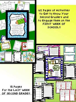 Second Grade Super Bundle (Beginning and End of Year Activities & Memory Books)