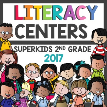 Second Grade Superkids Bundle 2017 Version