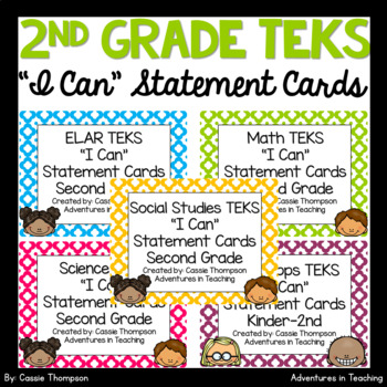 Second Grade TEKS I Can Statement Cards- All Subject BUNDLE- Bright Quatrefoil