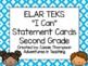 Second Grade TEKS I Can Statement Cards- All Subject BUNDL
