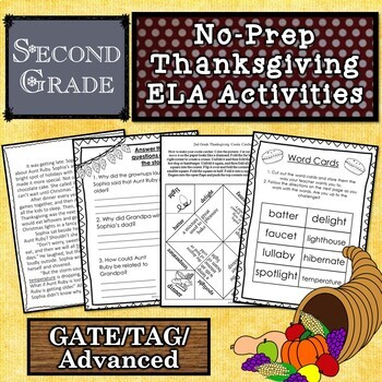 Second Grade Thanksgiving Story and Activities for Gifted / TAG / GATE
