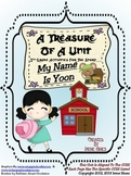 Treasures ~ A Treasure Of A Unit For 2nd Grade: My Name Is Yoon