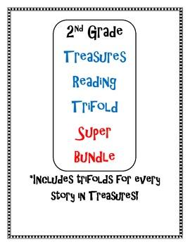 Treasures Super Trifold Bundle Second Grade
