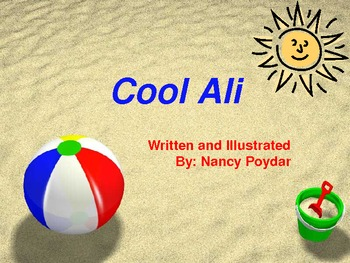 Second Grade Trophies Cool Ali Powerpoint