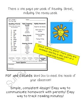 Second Grade Unit 1 Reading Street - Common Core Edition - Homework Skill Sheets