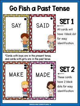 Second Grade Verbs