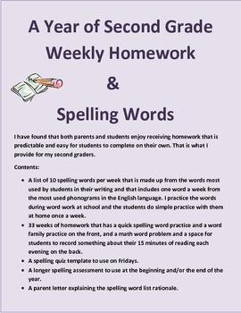 Second Grade Weekly Homework