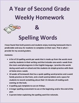 Second Grade Weekly Homework