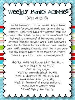 Weekly Phonics Activities Homework for 2nd Grade {Weeks 13-18}