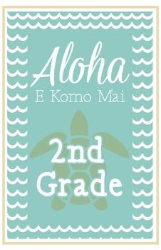 Second Grade Welcome Poster Hawaii: Aloha E Komo Mai