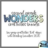 Second Grade Wonders 2020 Craftivities - Growing Bundle