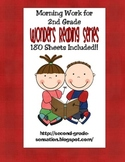 Second Grade Wonders Morning Work-180 Pages Included