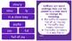 Second Grade Wonders Reading Unit 5 Week 2 Day 4 PowerPoint
