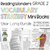 Second Grade Wonders Vocabulary Strategy Mini Books {UNITS 1 - 6 BUNDLE}