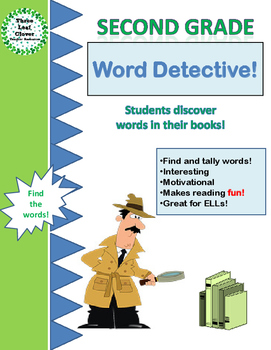 Sight Words, Vowels, Blends, Rhyming Words - Second Grade Word Detective BUNDLE