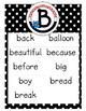 Second Grade Word Wall