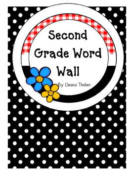 Second Grade Word Wall
