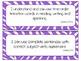 Second Grade Writing TEKS~ Purple Zebra