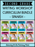 Spanish Writing Workshop Curriculum Bundle for Second Grade