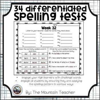 Second Grade Spelling Lists & Tests