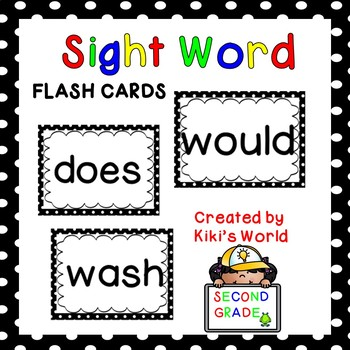 Second Grade sight word flash cards (Word Wall)