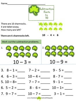 Second Graders - {March} Shamrock Subtraction - Single & Two-digit - NO PREP!