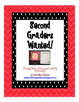Second Graders Wanted: A Back to School Bulletin Board FREEBIE!