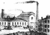Second Industrial Revolution - U. S. History
