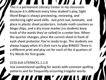Second Quarter Sight Word Bingo