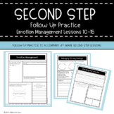 Second Step (SEL) Follow Up Practice Sheets Lessons 10-15 (4th grade)