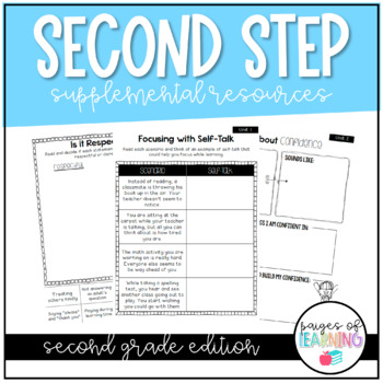 Second Step Printable Pack {Second Grade}