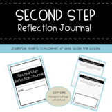 Second Step Reflection Journal - Fourth Grade