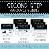 Second Step (SEL) 4th grade Resource BUNDLE