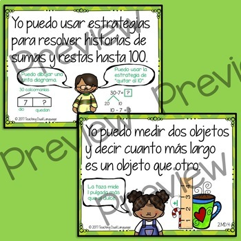 """Second Grade Math """"I can"""" Posters And Sentence Strips- SPANISH"""