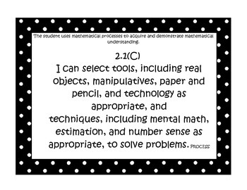 Second grade Math TEKS-Polkadot Border