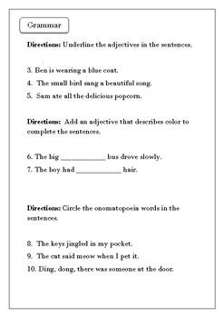 Second grade progression test