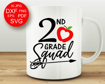 Second grade squad svg 2nd grade svg Teacher shirt svg