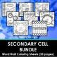 Secondary Cells and Organelles Word Wall Coloring Sheets (21 pages)