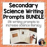 Secondary Science Writing Prompts MEGA BUNDLE