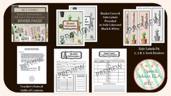 Secondary Student Information & Documentation Binder for Teachers