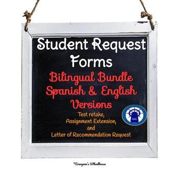 Secondary Student Request Forms Bilingual Bundle