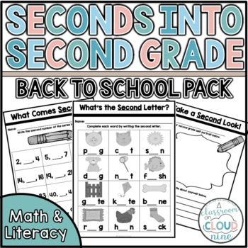 Seconds into Second Grade {Activities for the First Week of School}