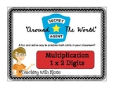 Scavenger Hunt Math - Multiplication 1 x 2 Digits