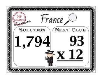 Scavenger Hunt Math - Multiplication 2 x 2 Digits