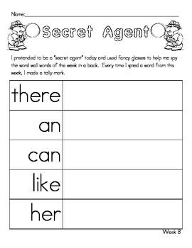 Secret Agent Sight Word Find Tally Sheet