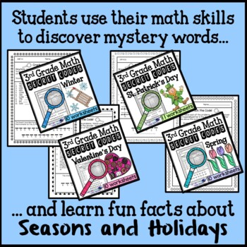 Secret Code Math Worksheet 3rd Grade Bundle