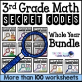 Secret Code Math Worksheet 3rd Grade Bundle