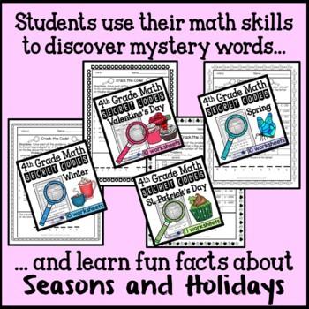 Secret Code Math Worksheet 4th Grade Bundle