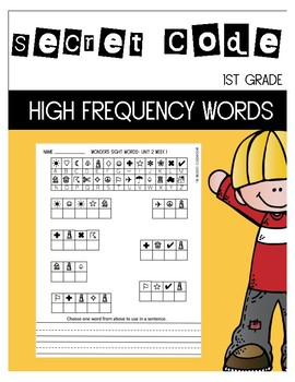 Secret Code Sight Words- Sample